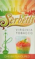 Табак для кальяна SERBETLI CHE-BA (ЩЕРБЕТЛИ ЧЕБА)