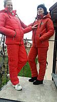 Спортивные женские костюмы зимние на синтепоне и меху овчинке