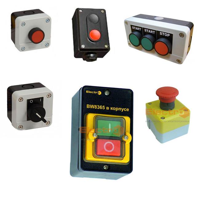 Пости кнопкові