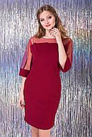 Элегантное Лаконичное Платье Винного Цвета 100% качества р.42 по 50