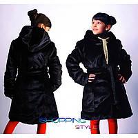 Детсаую зимнюю шубу для девочки под пояс удлиненную