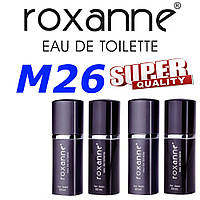 Туалетная вода Roxanne 50 ml. M26 Davidoff Cool water man