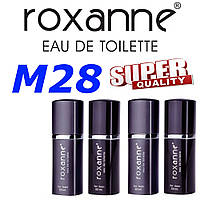 Туалетная вода Roxanne 50 ml. M28 Chanel bleu de