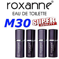 Туалетная вода Roxanne 50 ml. M30 Chanel platinum egoiste