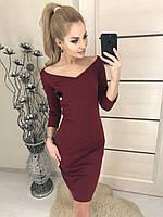 Модное  женское  платье , джерси !, фото 1