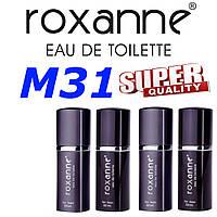 Туалетная вода Roxanne 50 ml. M31 Dunhill desire blue