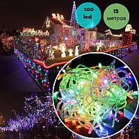 Светодиодная гирлянда LED 200 led, 15 метров