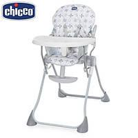 Детский стульчик для кормления Chicco Pocket Meal Light Grey