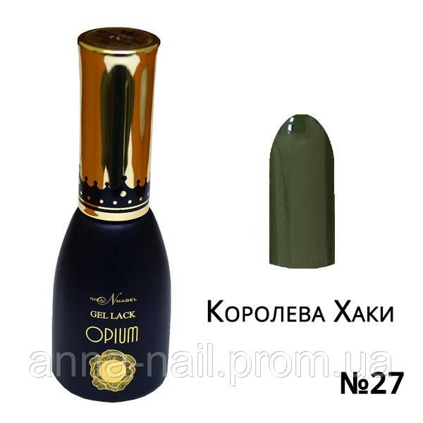 Гель лак Королева Хаки №27 Nika Nagel 10 мл