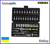 Набор Sigma 6003511 MID