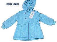 Демисезонная курточка фирмы Luxik для девочки, 86 размер