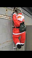 Новогодняя фигурка Bonita Дед Мороз 35 см на лестнице