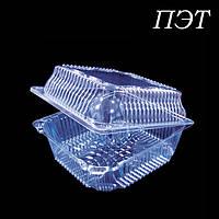 Пластиковый контейнер для кондитерских изделий   2222 (9) ПЭТ
