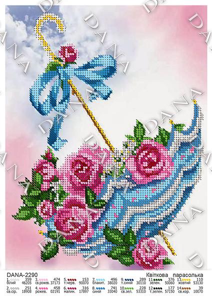Схема для вышивки бисером Цветочный зонтик