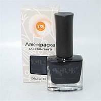 Лак - краска для стемпинга ZPN-04, черный, объем 12мл, Стемпинг, Лаки для стемпинга, Материалы для дизайна ногтей, Все для стемпинга