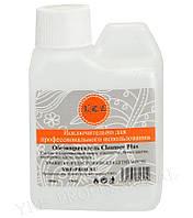 Обезжиривающее средство для ногтей Cleanser Plus 120мл., CP-K-00, вспомогательная жидкость, YRE дегидратор, обезжириватель