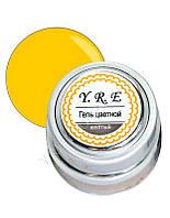 Гель для дизайна ногтей цветной YR-GEL-02, желтый, металлическая баночка 7 мл, гель цветной для ногтей, гель для дизайна,гель краска для наращивания