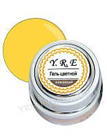 Гель для дизайна ногтей цветной YK-GEL-08, лимонный, металлическая баночка 7 мл, гель цветной для ногтей, гель для дизайна, гель краска