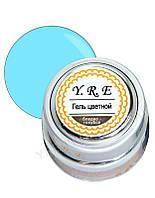 Гель для дизайна ногтей цветной YK-GEL-04, светло-голубой, металлическая баночка 7 мл, гель цветной для ногтей, гель для дизайна, гель краска