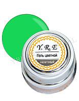 Гель для дизайна ногтей цветной YK-GEL-06, салатовый, металлическая баночка 7 мл, гель цветной для ногтей, гель для дизайна, гель краска