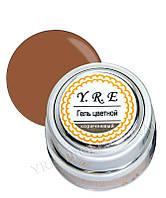 Гель для дизайна ногтей цветной YR-GEL-01, коричневый, металлическая баночка 7 мл, гель цветной для ногтей, гель для дизайна, гель краска
