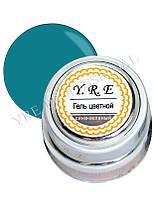 Гель для дизайна ногтей цветной YT-GEL-01, сине-зеленый, металлическая баночка 7 мл, гель цветной для ногтей, гель для дизайна, гель краска