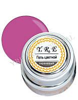 Гель для дизайна ногтей цветной YT-GEL-05, сиреневый, металлическая баночка 7 мл, гель цветной для ногтей, гель для дизайна, гель краска