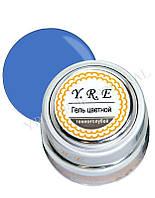 Гель для дизайна ногтей цветной YT-GEL-03, темно-голубой, металлическая баночка 7 мл, гель цветной для ногтей, гель краска