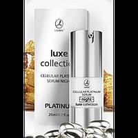 Ночная сыворотка Luxe Collection Cellular Platinum serum night Lambre 20мл