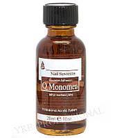 Ликвид (мономер) для наращивания ногтей 28 мл 1 oz., Мономер для акрила, Мономер YRE, материалы для наращивания