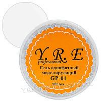 Гель однофазный моделирующий для наращивания ногтей, YRE GP-01, объем 500 мл прозрачный, Гелевое наращивание, Гель для наращивания