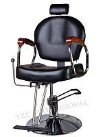 Стул для мойки в парикмахерскую 220, с наклоном и регулировкой высоты, стул для мойки парикмахерский, стул для салонов, стул для салона красоты