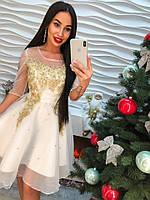 Красивое нарядное  женское платье с коротким рукавом