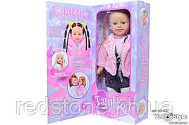 Кукла Танюша интерактивная MY041 с флэш памятью
