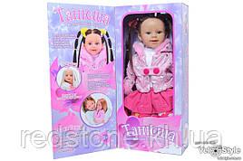 Кукла Танюша интерактивная MY043 с флэш памятью