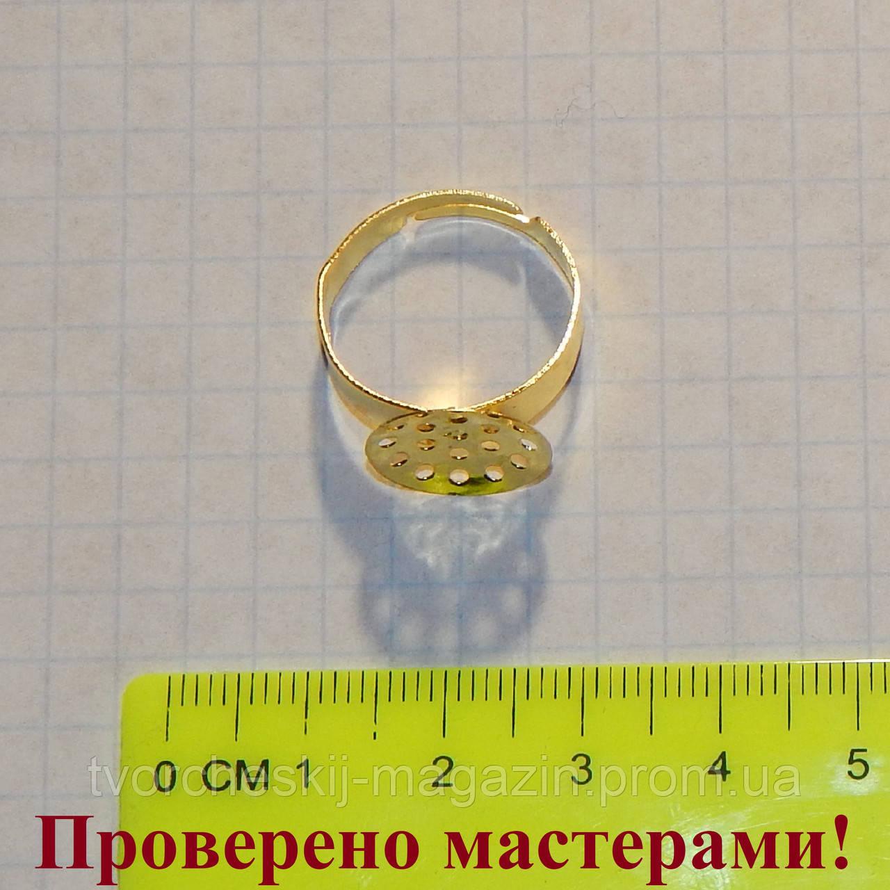 Основа для кольца с площадкой сеточкой, золотистая, безразмерная, диаметр сеточки 14 мм.