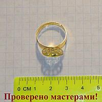 Основа для кольца с площадкой сеточкой, золотистая, безразмерная, диаметр сеточки 14 мм., фото 1