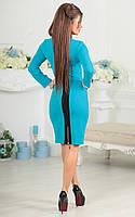 Платье из креп-дайвинга
