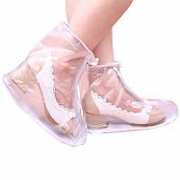 Мужчины.Женское Подвески для туфли на подошве.Застежка-молния Водонепроницаемы.