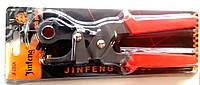 Револьверный дырокол, пробойник Jinfeng JF-2352A для кожи, ткани, картона Jinfeng jf-2352A