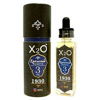 Премиум жидкость для электронных сигарет X2O Epicurean Reserve 1930 30 ml (clone)