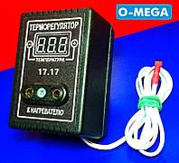 Терморегулятор плавно затухающий O-MEGA 17.17 цифровой для инкубатора