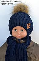 Зимняя шапка на флисе искусственный енот 50р. БЕЗ ШАРФА, фото 1