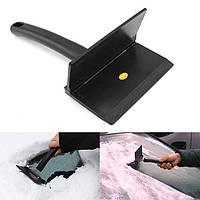 Многофункциональная нержавеющая сталь лопата для снега льда скребок с антифризом ручкой для сада на открытом воздухе автомобиля