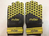 Перчатки вратарские детские MITER №6 с защитой пальцев