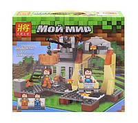 Конструктор Lele 33112 Майнкрафт Мегастройка (аналог Lego Minecraft)