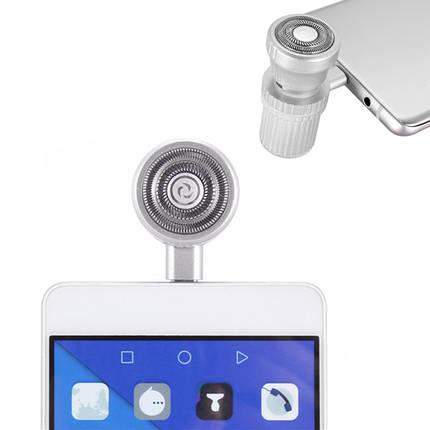 Подключите бритву для Android с функцией OTG смарт-электроники Type-C OTG портативный мини, фото 2
