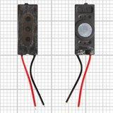 Динамик для Fly IQ238, IQ245, IQ245+, IQ255 Pride слуховой, speaker