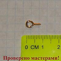 Крепление для подвески штифт золотистое 1 см, колечко 4 мм 1 шт