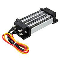 12v 200w электрический керамический термостатический ПТК нагревательный элемент нагревателя